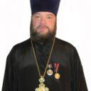 Памяти протоиерея Василия Лысенко