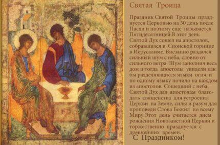 Трисвятое, византийский распев. Хор Валаамского монастыря