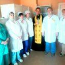 Освящено реанимационное отделение Республиканского противотуберкулезного диспансера
