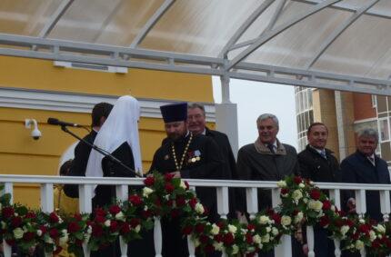 Освящение храма Святейшим Патриархом Московским и всея Руси Кириллом, 2 часть